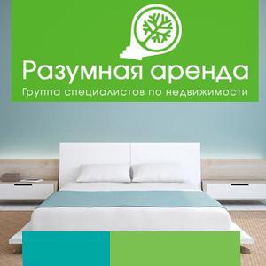Аренда квартир и офисов Красногвардейского