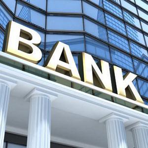 Банки Красногвардейского