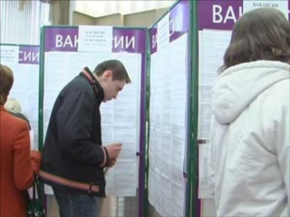 Центры занятости Красногвардейского