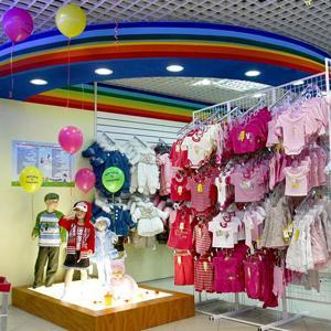Детские магазины Красногвардейского