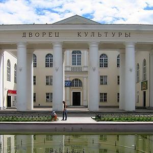 Дворцы и дома культуры Красногвардейского