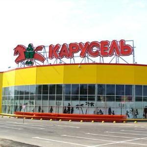 Гипермаркеты Красногвардейского