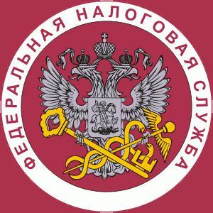 Налоговые инспекции, службы Красногвардейского