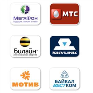 Операторы сотовой связи Красногвардейского
