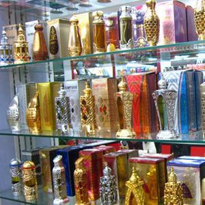 Парфюмерные магазины Красногвардейского