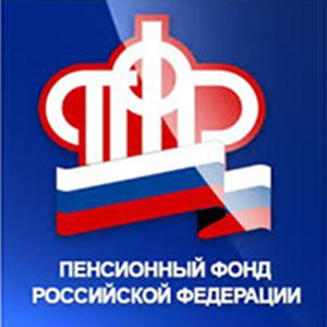 Пенсионные фонды Красногвардейского
