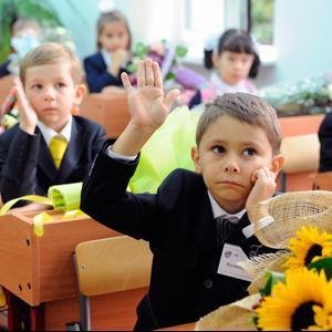 Школы Красногвардейского