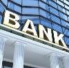 Банки в Красногвардейском