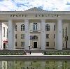 Дворцы и дома культуры в Красногвардейском