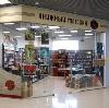 Книжные магазины в Красногвардейском