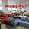 Магазины мебели в Красногвардейском