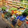 Магазины продуктов в Красногвардейском