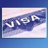 Оформление виз в Красногвардейском