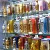Парфюмерные магазины в Красногвардейском