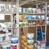 Строительные магазины в Красногвардейском