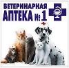 Ветеринарные аптеки в Красногвардейском