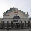 Железнодорожные вокзалы в Красногвардейском
