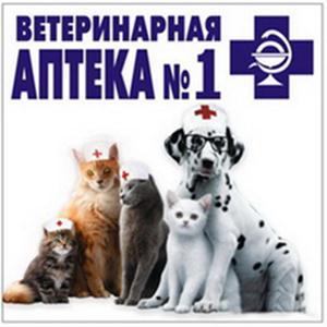 Ветеринарные аптеки Красногвардейского